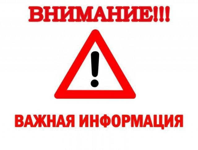 povyshenie-tsen-na-produktsiyu-vremennoe-otklyuchenie-onlajn-oplat