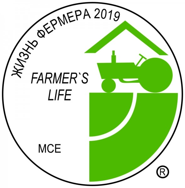 fermera-logo-vektor-2019